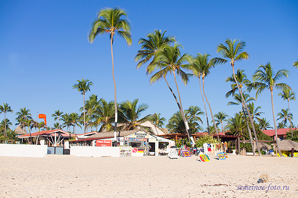 Солнечная Доминикана